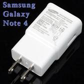【原廠USB旅充】三星 SAMSUNG Galaxy S7/S7 Edge/S6/S6 Edge/S6 Edge Plus/Note 5/4/Edge USB快速充電器 9V-1.67A/5V 2A