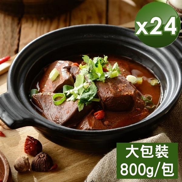 【媽祖埔豆腐張】麻辣鴨血-大包裝-24入組