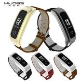 米布斯 適用華為榮耀手環4錶帶running版真皮替換帶金屬錶殼磁吸設計華
