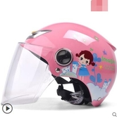 兒童頭盔電動摩托車小孩子寶寶四季卡通