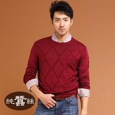 【岱妮蠶絲】GN3344T長袖菱格紋針織蠶絲上衣(酒紅)
