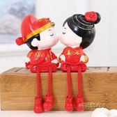 結婚禮物 婚慶吊腳情侶娃娃 創意新婚慶擺件家居飾品工藝品擺設「時尚彩虹屋」