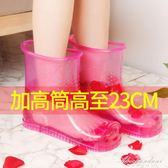 NMS 泡腳桶家用塑料按摩足浴桶洗腳盆加高足浴鞋泡腳鞋泡腳神器 黛尼時尚精品