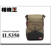 National Geographic NG IL5350 冰島中型後背包 相機包