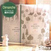 Dimanche【無時效 When Darkness Falls繪本日誌】Norns 迪夢奇 年曆 手帳本 日記本