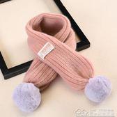 兒童圍巾冬季男童童女童寶寶柔軟保暖毛線圍巾嬰兒百搭毛球圍脖潮 居樂坊生活館