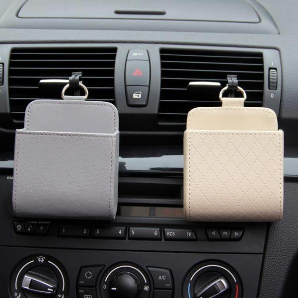 雙十二狂歡購汽車用品超市車內出風口置物袋車載收納箱掛袋放手機儲物盒多功能