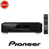 (現貨到) 先鋒牌 Pioneer UDP-LX500  4K UHD 藍光播放機 公司貨 HDMI2.0 全區 送高級精緻4K HDMI線