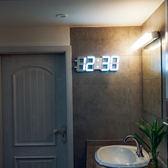 創意簡約掛鐘客廳立體鐘萬年歷電子鐘數字時鐘鐘錶靜音夜光 限時八九折