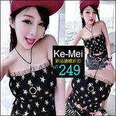 克妹Ke-Mei【AT45858】jazz赤黑!龐克惡女燙金星星網紗小可愛