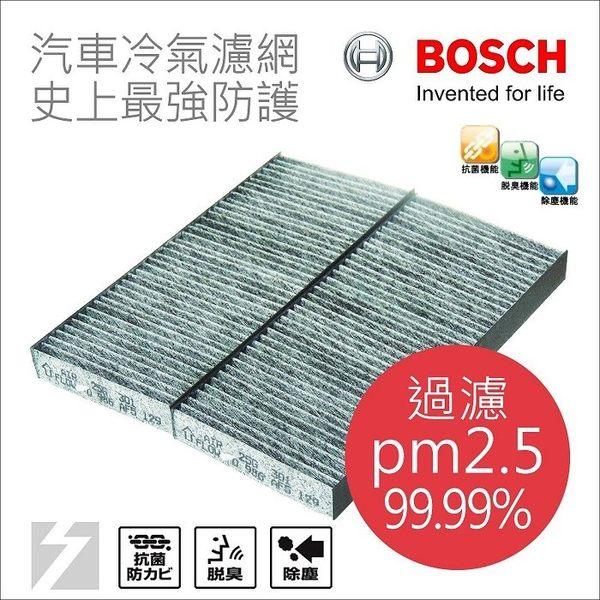 ✚久大電池❚ 德國 BOSCH 日本原裝進口 AF-Z01 冷氣濾網 有效對應 PM2.5 馬自達 MAZDA RX 8