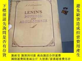 二手書博民逛書店LENINS罕見BOYHOOD AND ADOLESCENCEY4246 出版1955