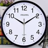 靜音掛鐘客廳臥室鐘錶現代簡約卡通石英鐘錶創意掛錶個性家庭時鐘 酷男精品館