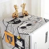 棉麻布藝卡通冰箱罩防塵罩滾筒洗衣機蓋巾冰箱巾冰箱蓋布單開蓋布 青木鋪子