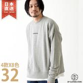 KANGOL運動衫【4柄】