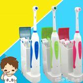 兒童充電電動牙刷 旋轉式 自動牙刷 防水4刷頭 6 12 15歲充電牙刷 潔思米