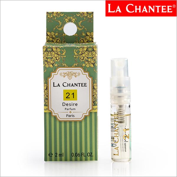 LA CHANTEE 男性香水2ml-21號渴望