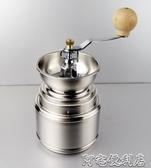 不銹鋼磨豆機 咖啡豆磨 手搖黑胡椒研磨器 手磨胡椒粒 可水洗手動 全館85折