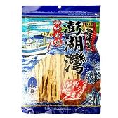 台灣尋味錄白板條90g【愛買】
