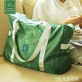 旅行包手提行李袋可套拉桿箱 可摺疊便攜男女大容量購物袋收納包  台北日光