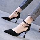 春新款一字扣帶包頭涼鞋女法式少女尖頭仙女風細跟性感高跟鞋 雙12全館免運
