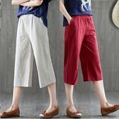 七分褲純棉文藝大碼仿棉麻七分褲女褲夏季新款寬鬆闊腿直筒休閒褲女顯瘦 雙11 伊蘿
