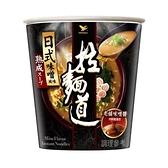 拉麵道日式味噌風味杯 80g*3【愛買】