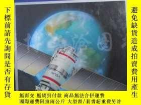 二手書博民逛書店Exploring罕見Planet Earth: Student Text 【大16開精裝 英文原版】 【有水跡】