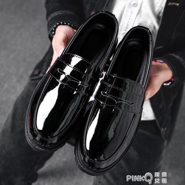 春季潮鞋商務正裝休閒皮鞋漆皮亮面套腳韓版潮流男士樂福鞋豆豆鞋