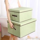 家用折疊收納箱布藝儲蓄箱裝衣服整理箱儲物箱子大號衣櫃收納盒 (橙子精品)