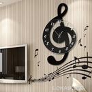 音樂音符鐘錶掛鐘客廳創意個性簡約臥室掛錶靜音裝飾家用石英時鐘 樂活生活館