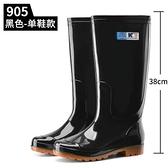 雨鞋 高筒雨鞋男士防水鞋成人防滑加絨保暖水靴工地廚房雨靴子勞保膠鞋