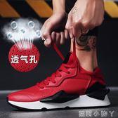 運動鞋男韓版潮流跑步鞋男士板鞋運動休閒鞋學生百搭小黃鞋籃球鞋 蘿莉小腳ㄚ
