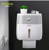 雙層帶抽屜紙巾盒家用免打孔創意防水抽紙卷紙筒衛生間收納置物架