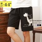 短褲--長頸鹿貼布素面棉質短褲(黑.灰.藍XL-4L)-R92眼圈熊中大尺碼