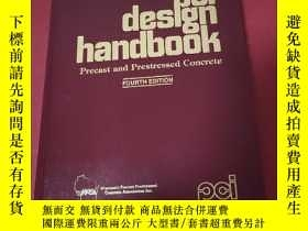 二手書博民逛書店PCI罕見deslgn handbook:Precast and Prestressed Concrete (預制