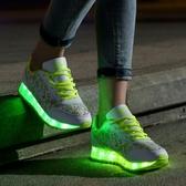 夜光鞋USB充電熒光發光鞋閃光板鞋七彩帶燈 萬客城
