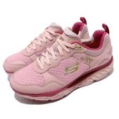 Skechers SRR Pro-Resistance-Runway 粉紅 紅 足弓推進器 慢跑鞋 健走鞋 女鞋 運動鞋【PUMP306】 88888338MVE