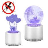 Aibo 鈞嵐 USB 光觸媒 吸入式 捕蚊燈 創意雷雕光板 (USB-91)