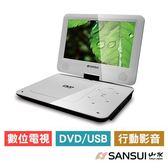 福利品【SANSUI 山水】9吋HD高畫質數位電視可攜式DVD/USB撥放器(JPD-18)