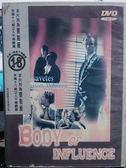 挖寶二手片-M08-060-正版DVD*電影【體熱性邊緣】-