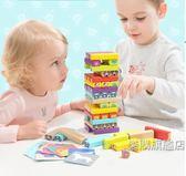降價優惠兩天-動物層層疊疊樂兒童疊疊高積木成人益智玩具親子游戲桌游釜底抽薪