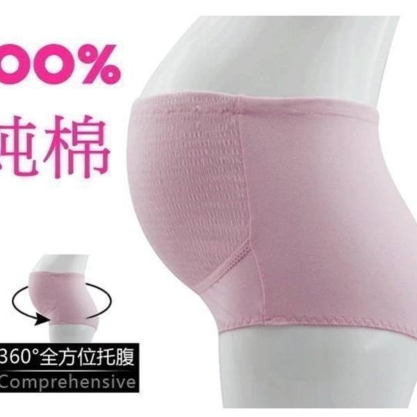 漂亮小媽咪 【U002S】 純棉 加大 L~XXXL 孕婦內褲.透氣.托腹.彈力 孕婦裝 可調整 有超大尺碼