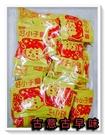古意古早味 好小子麵 (雞汁風味/300公克/約25小包) 懷舊零食 王子麵 童年回憶 台灣零食