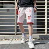 夏季男士牛仔短褲2020破洞韓版潮流休閒五分褲潮牌馬褲薄款中褲天 依凡卡時尚
