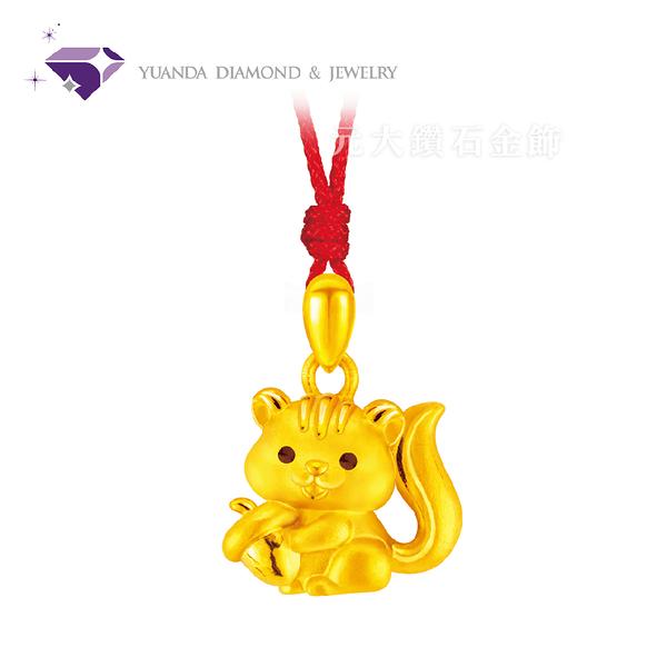J'code真愛密碼『橡果松鼠』黃金墜-純金9999 元大鑽石銀樓