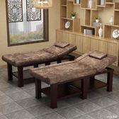 美容床美容床美容院專用按摩全套家用推拿理療紋繡火療帶洞韓式折疊  LH5004【123休閒館】