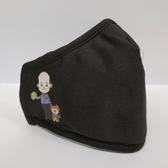 PYX 品業興 康盾級口罩- 黑色 (賣菜郎限量版)