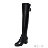 秋冬新款彈力靴加絨高跟棉靴圓頭粗跟長靴過膝靴冬季女靴子瘦瘦靴『櫻花小屋』