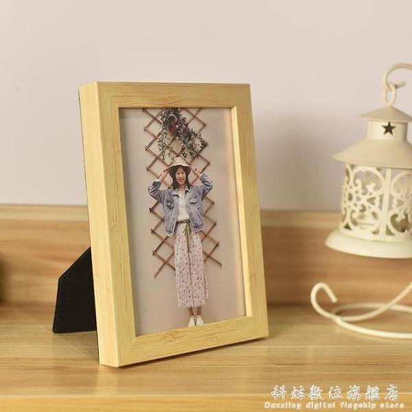 8寸洗照片做成相框6加手機照修圖7木質畫框ins風北歐掛牆擺台飾品 科炫數位